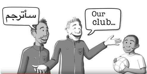 "Sport Welcomes Refugees video - ""Our club"""