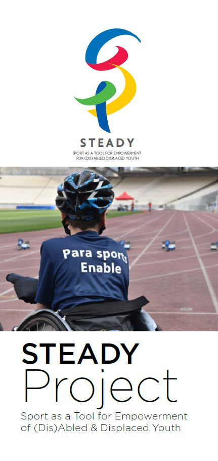 Cover STEADY leaflet